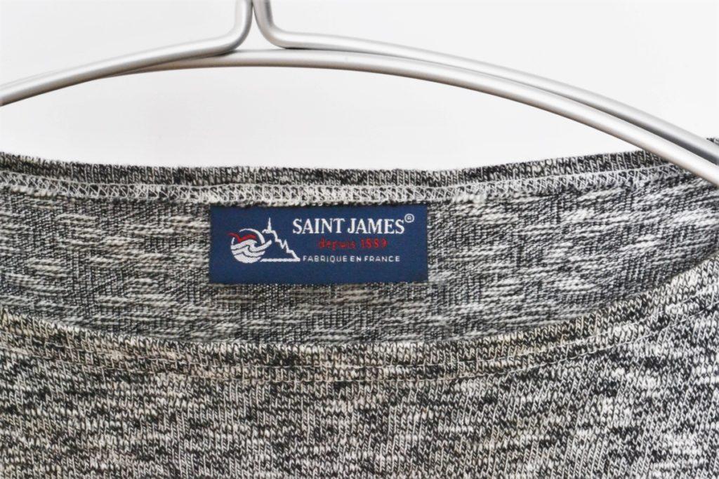 OUESSANT MELANGE SOLID ウエッソンメランジ ミックス杢素材バスクシャツの買取実績画像