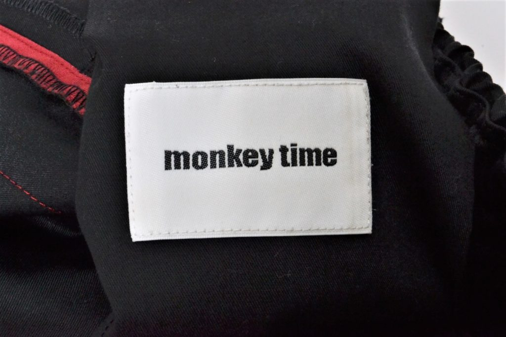MONKEY TIME / REDLINE DROPPED JOGGERの買取実績画像