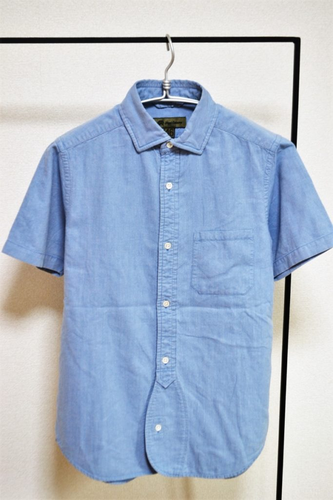 BRITISH OFFICERS S/S SHIRT – PINPOINT OX