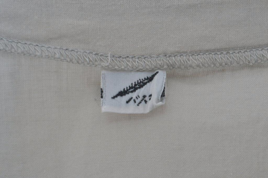 インド綿 フリル カーディガン ワンピースの買取実績画像