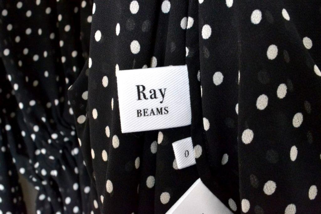 RAY BEAMS / フリルカラー ドットマキシワンピースの買取実績画像