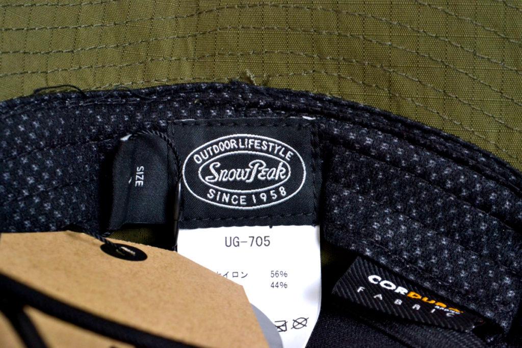 Packable Hat パッカブルハット ナイロンコットン リップストップの買取実績画像