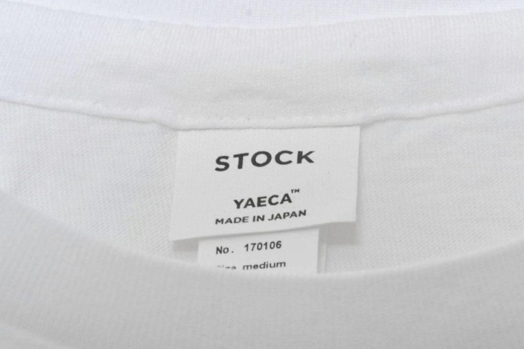 丸胴クルーネックTシャツの買取実績画像