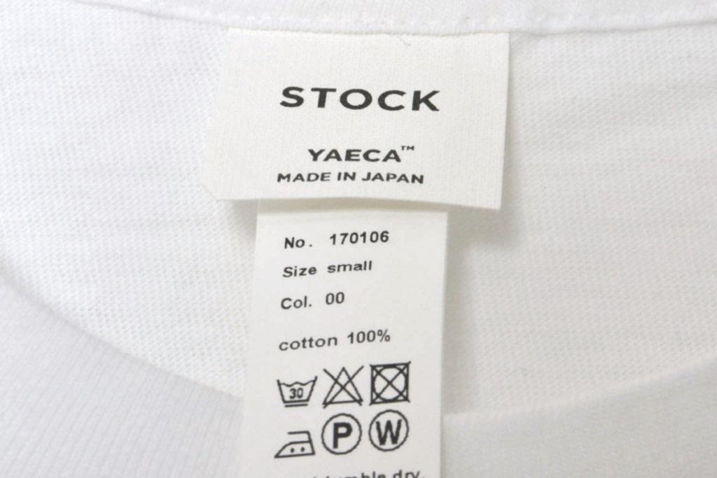 STOCK / 丸胴ポケットTシャツの買取実績画像