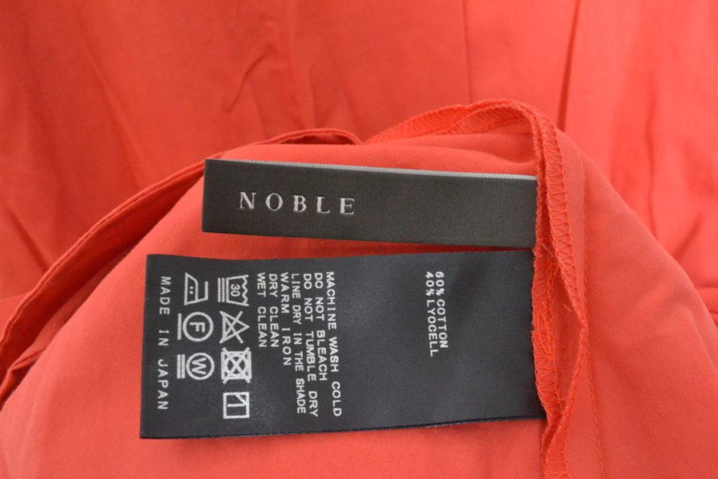 NOBLE / C/TENタイプライター ロングワンピースの買取実績画像