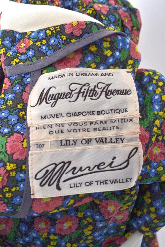 小花柄 レーヨン フレンチスリーブワンピースの買取実績画像