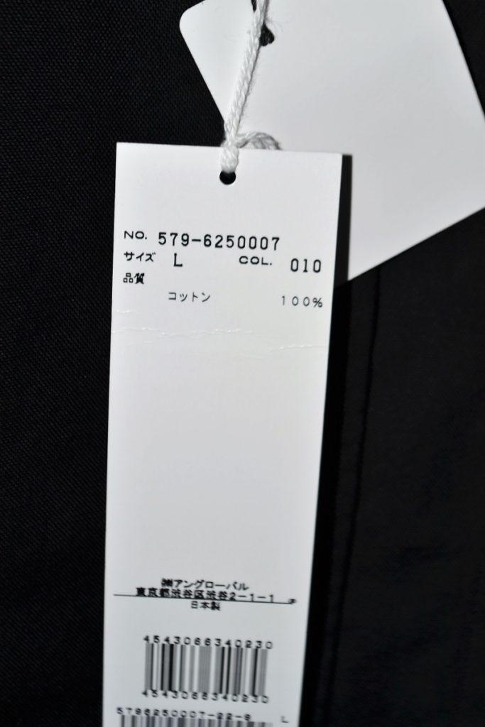 COTTON OXFORD オックスフォードシャツの買取実績画像