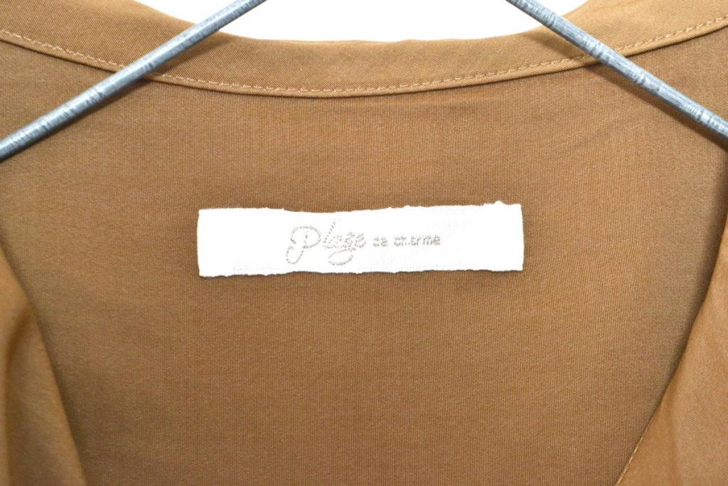 シルキーファイユ ボウタイシャツの買取実績画像