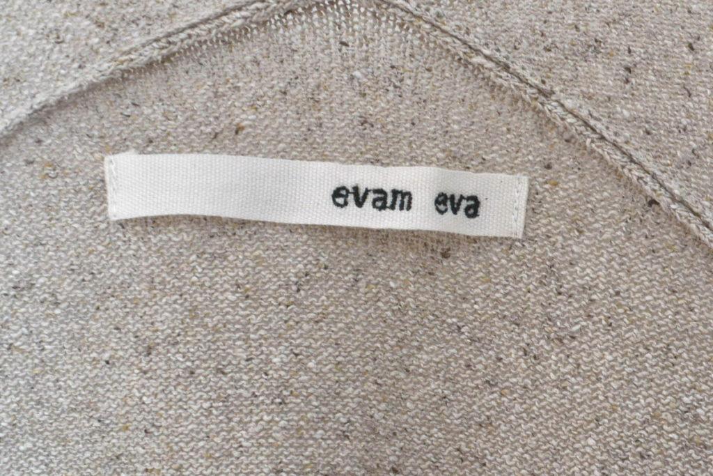 silk yarn cardigan シルクヤーン カーディガンの買取実績画像