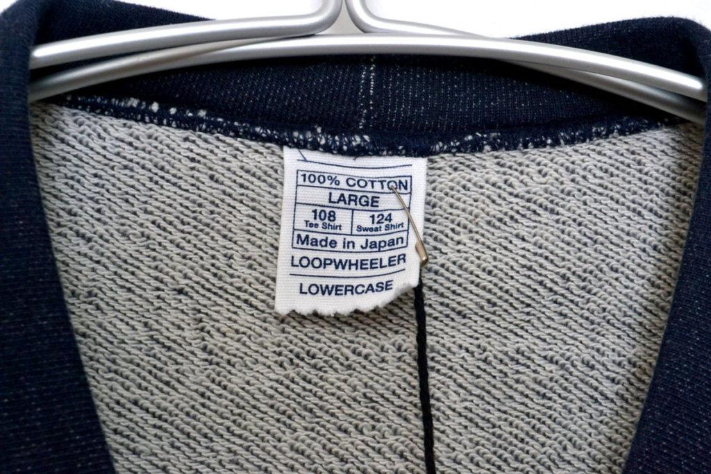 *LOWERCASE吊り編みボーダーZIPカーディガンの買取実績画像