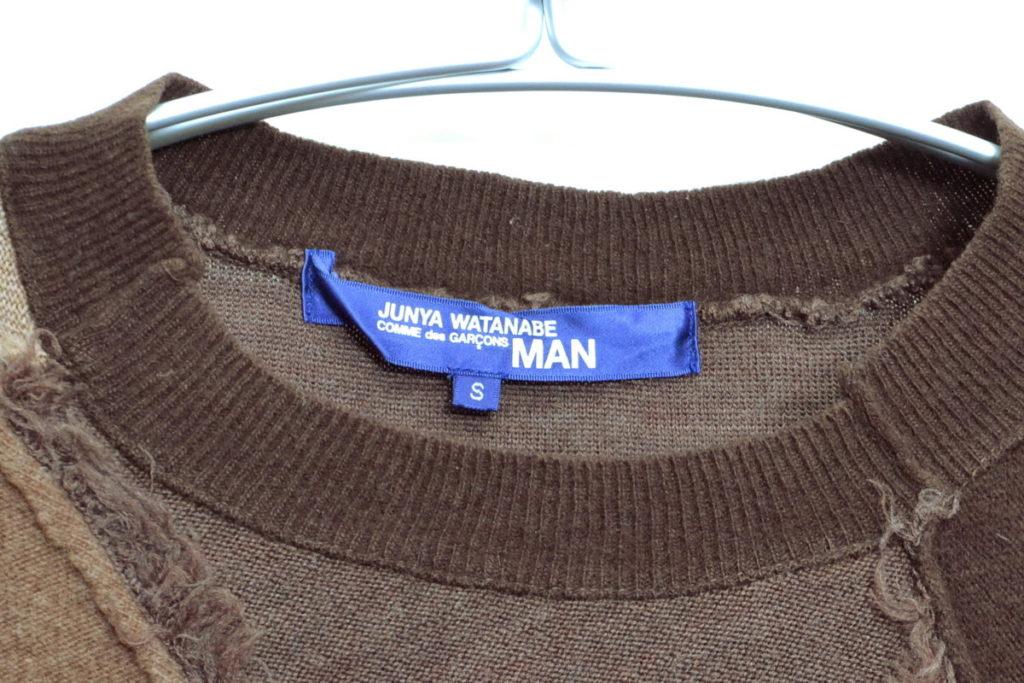 パッチワークニットセーターの買取実績画像