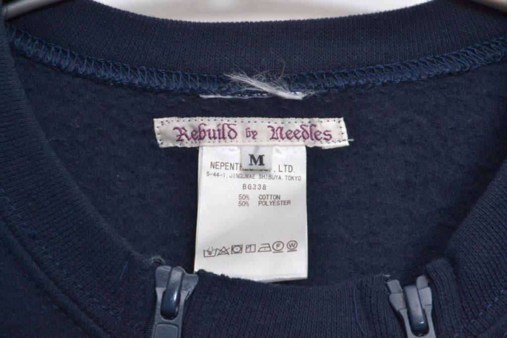 Zipped Crew Sweat Shirt ジップクルーネック スウェットシャツの買取実績画像