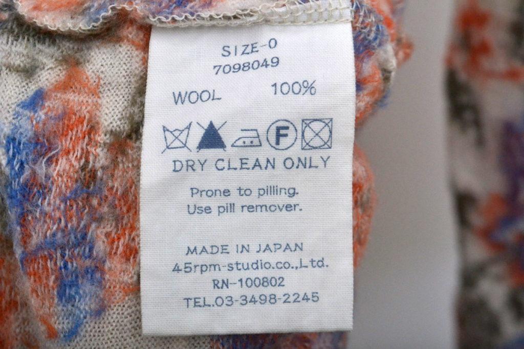 縮絨ウール 花刺繍ニット プルオーバーの買取実績画像