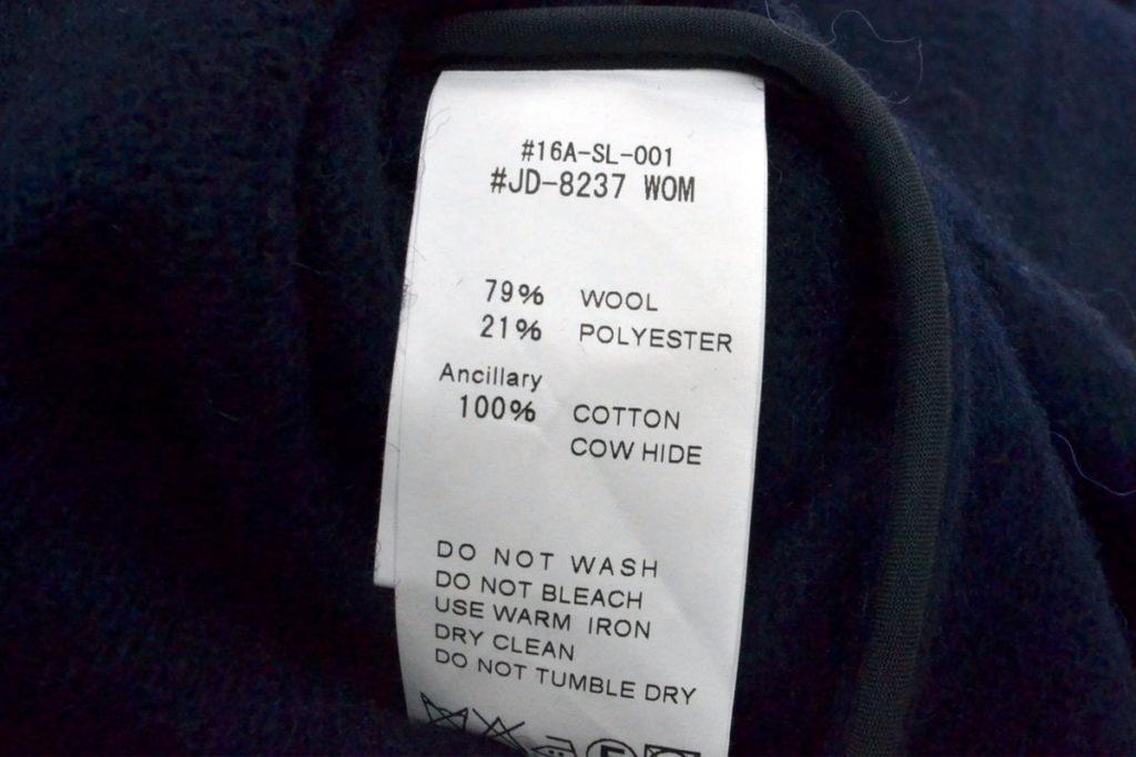 ウールモッサ ラウンドカラー シングルジャケットの買取実績画像