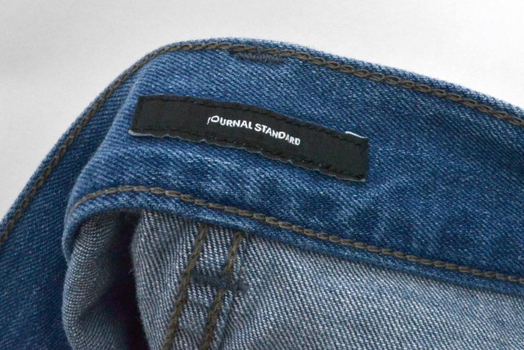 デニムオーバーラップスカートの買取実績画像