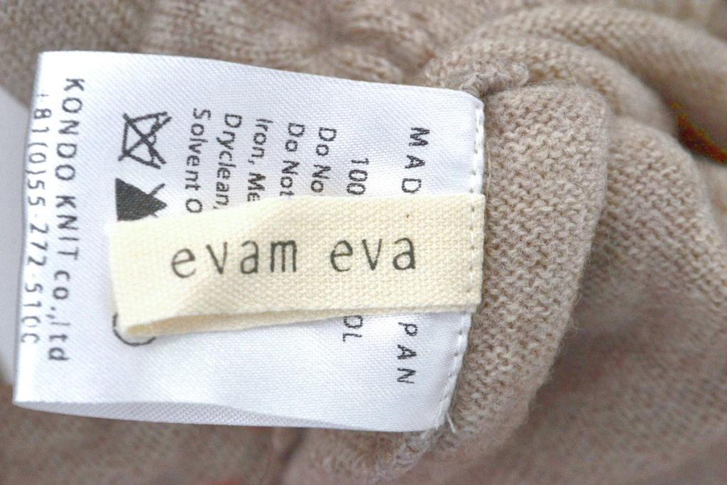 バックギャザー ウールニットプルオーバー セーターの買取実績画像