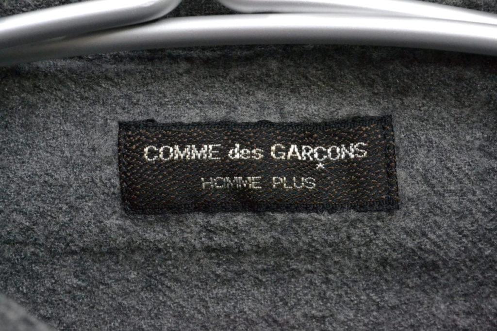 ウール縮絨シームシャツの買取実績画像