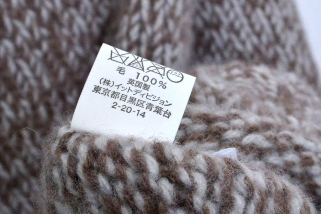 ミドルゲージ メランジ調ニット タートルネックセーターの買取実績画像