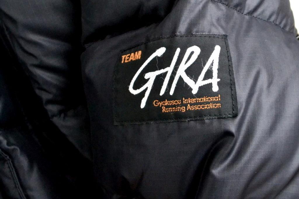 TEAM GIRA ダウンジャケットの買取実績画像