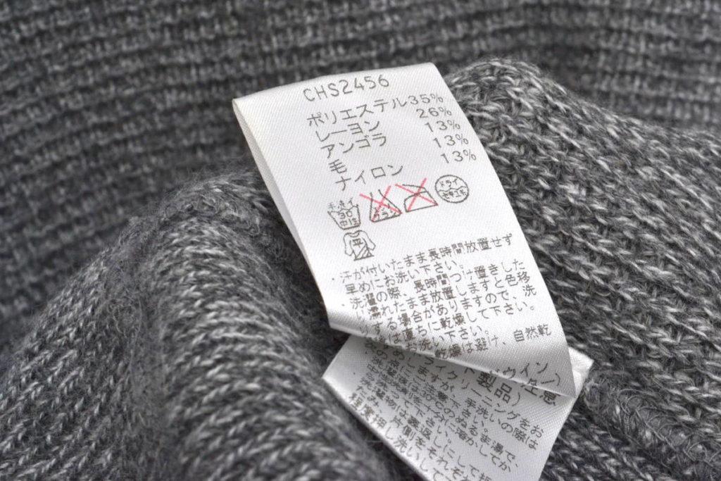 × ナナミカ CHAMPION × NANAMICA/別注 クルーネックニット セーターの買取実績画像