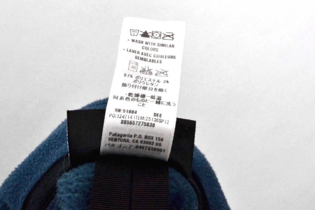 M's R2 Jkt メンズ R2ジャケットの買取実績画像