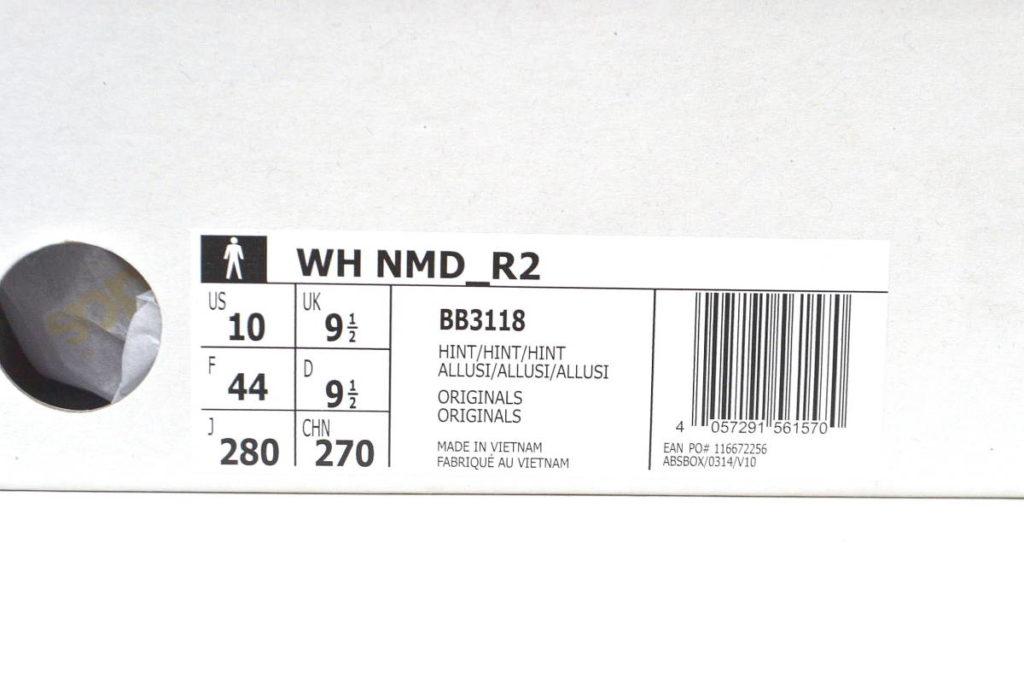 WH NMD_R2 ノマドランナー2 スニーカーの買取実績画像