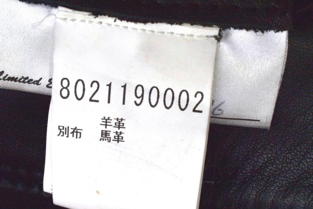 ×AERO LEATHER/coastal command jacket ムートンジャケットの買取実績画像
