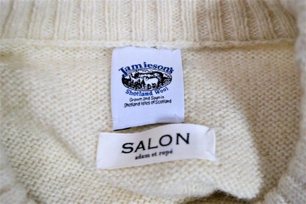 × SALON adam et rope' / クルーネックニット セーターの買取実績画像