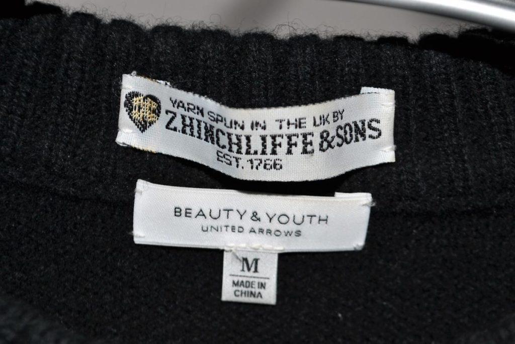 Z.HINCHLIFFE&SONS × BEAUTY&YOUTH / ガンジーニットセーターの買取実績画像