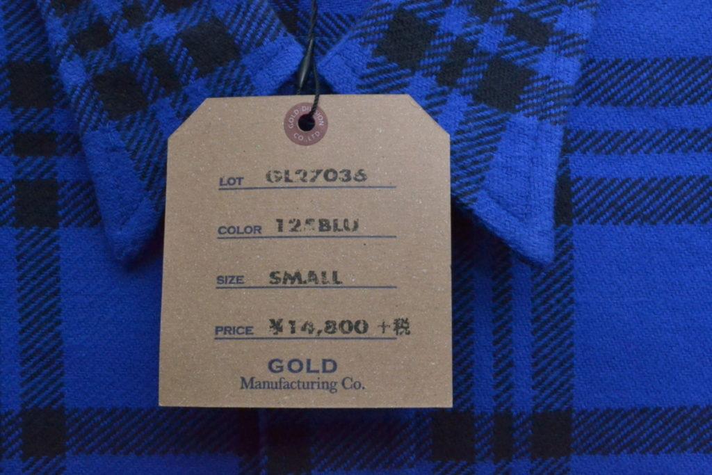 TWILL CHECK WORK SHIRT チェック フランネルワークシャツの買取実績画像