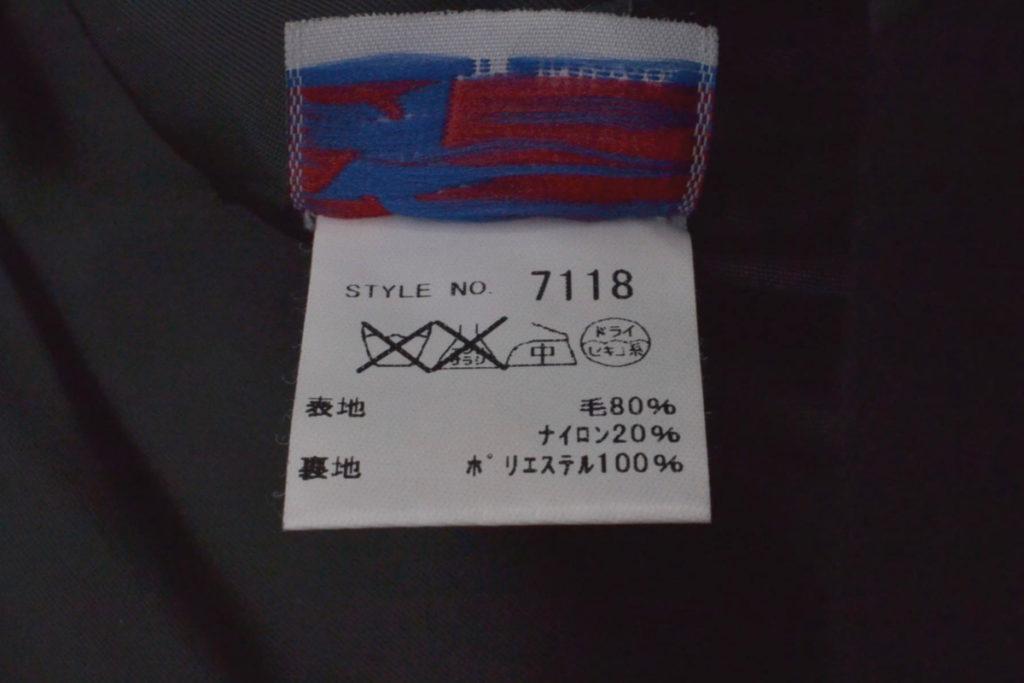 日本別注 24oz スリムフィット Pコートの買取実績画像