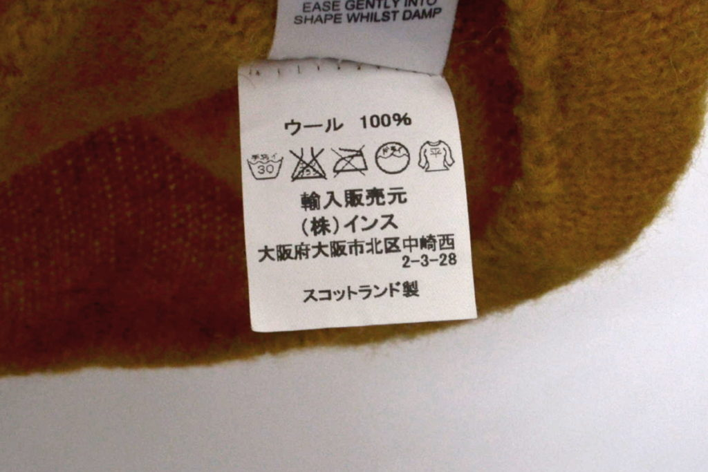 Wide Neck Sweater ワイドネックニット セーターの買取実績画像