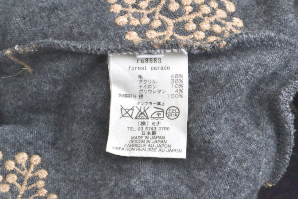 ウール混紡 ジップアップ ドルマンジャケットの買取実績画像