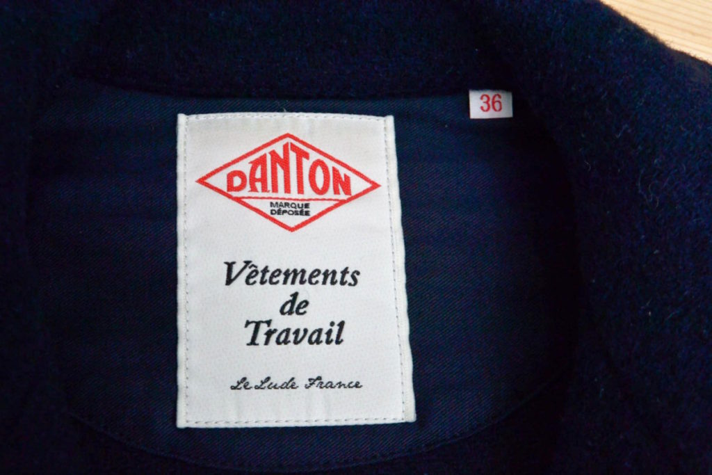 ウールモッサ ラウンドカラージャケット コートの買取実績画像