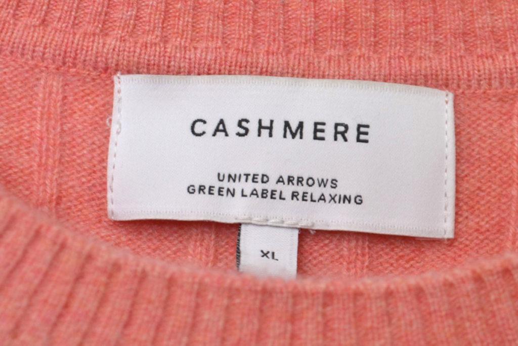 カシミヤ100% ケーブルニットセーターの買取実績画像