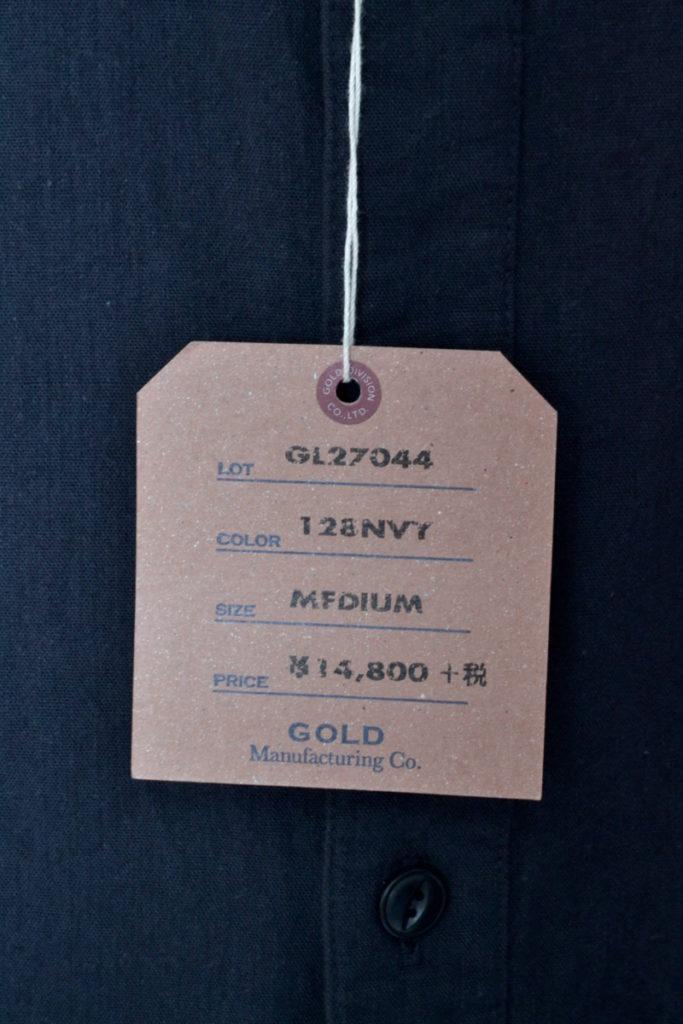 CHAMBRAY BAND COLLAR PULLOVER SHIRT シャンブレーバンドカラー プルオーバーシャツの買取実績画像