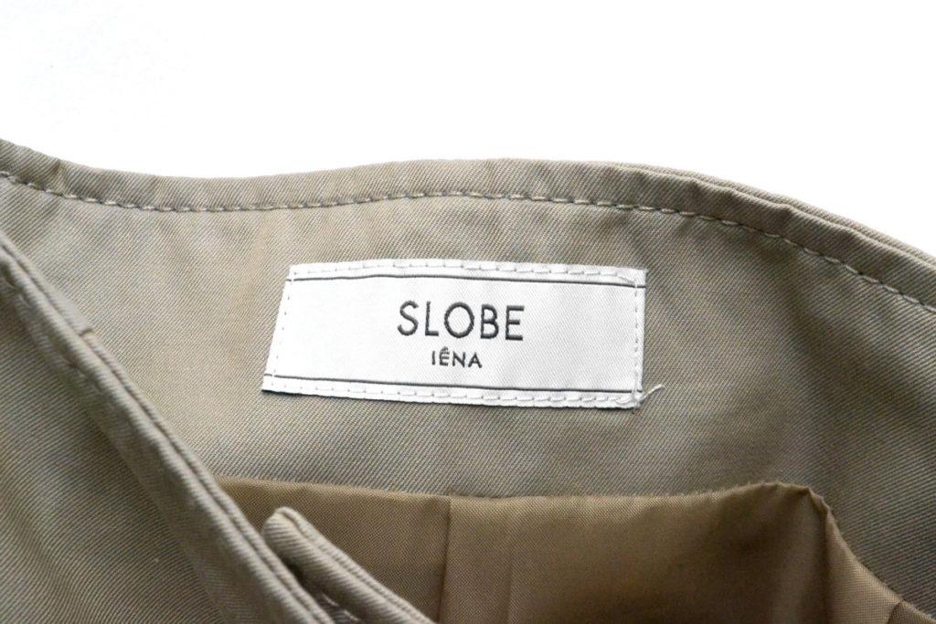 2018AW/サイドバックルフロントボタンスカートの買取実績画像