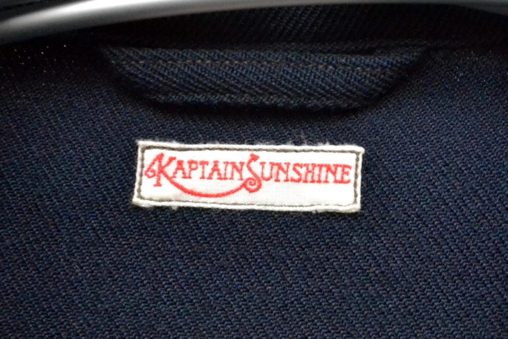 KS 1st fatigue ファティーグジャケットの買取実績画像