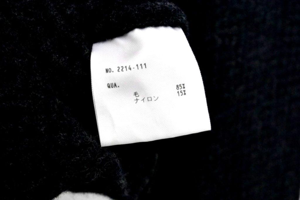 2014AW/ ウール 起毛ネルシャツの買取実績画像