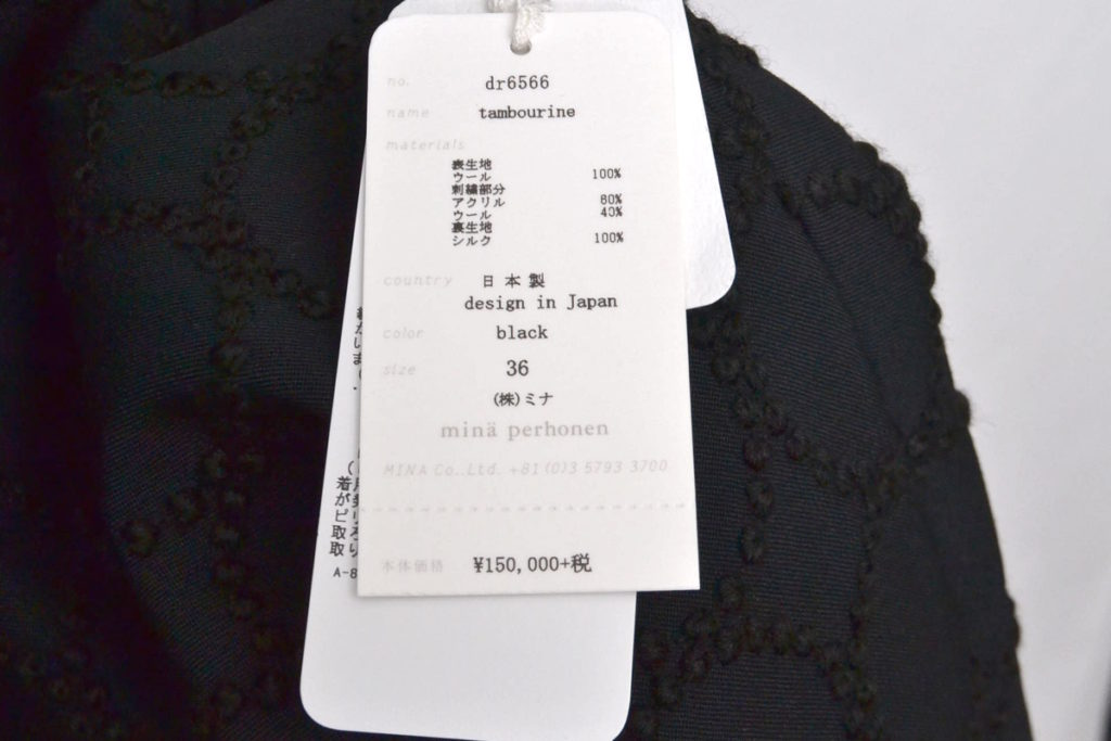 2018SS/ tambourine タンバリン シルク コートの買取実績画像