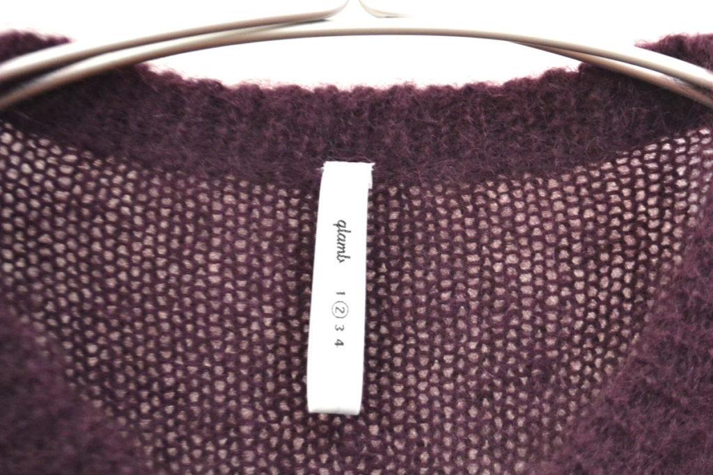 Lucias knit ルーシャスニット モヘア混紡 3トーンボーダーニット セーターの買取実績画像