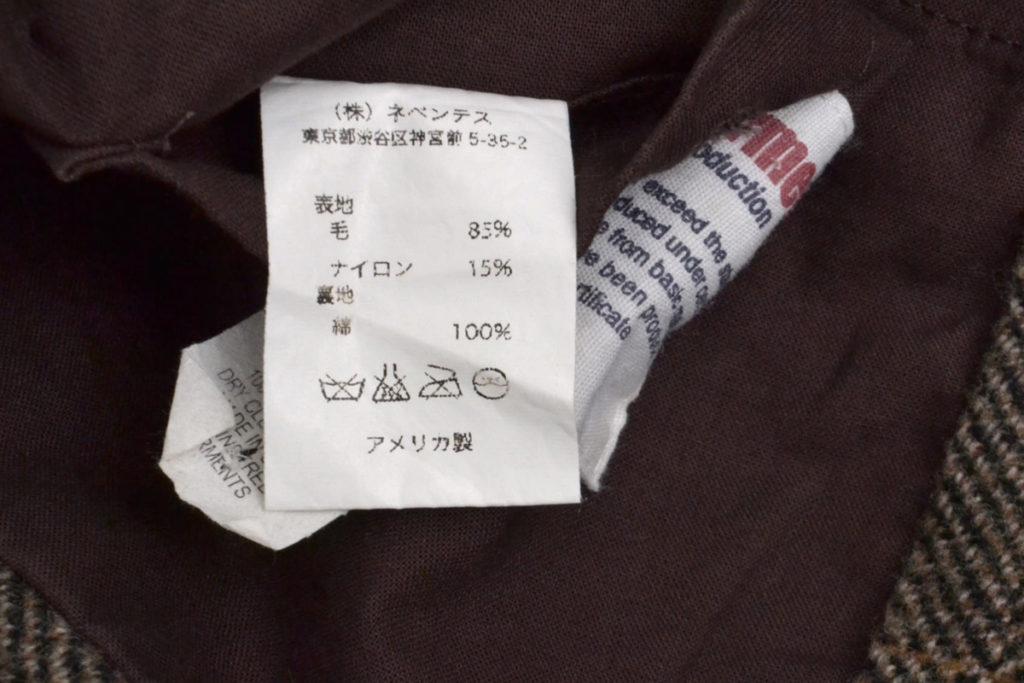 2009年秋冬モデル/Shawl Collar Cinch Vest – Tweed ショールカラー ツイード シンチベストの買取実績画像