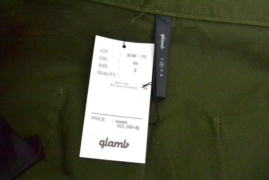 2015AW/ Kieren pants キーレンパンツ 裾リブ バギーサルエルパンツの買取実績画像