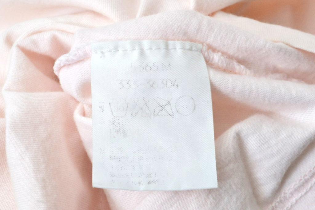 1999SS/ エイズTシャツの買取実績画像