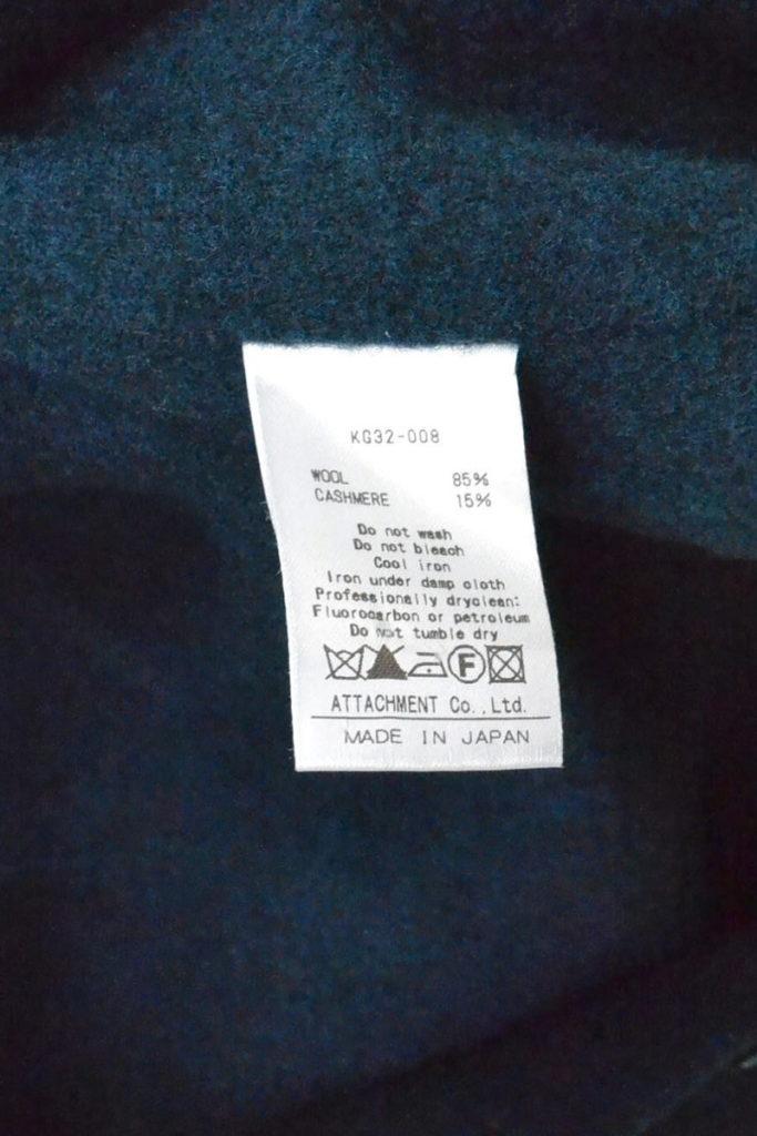 カシミヤ混ニットフラノ 3B ジャケット パンツ セットアップの買取実績画像