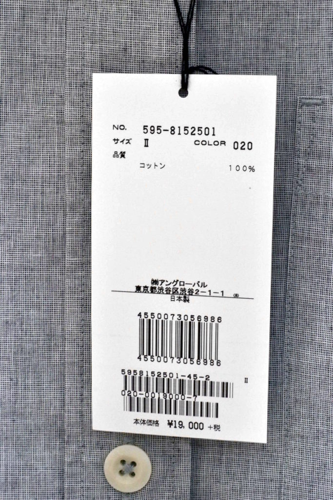 2018SS/ DENSE COTTON END ON END デンスコットン 半袖ビッグシャツの買取実績画像