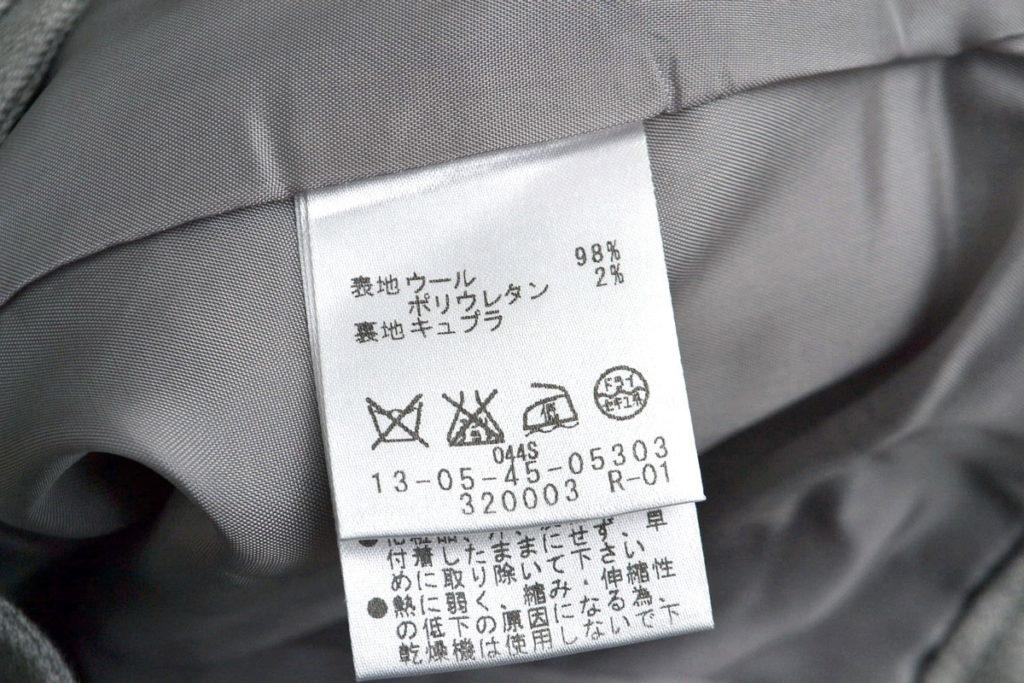 COLLECTION/ウエストベルト ストレッチウールスカートの買取実績画像