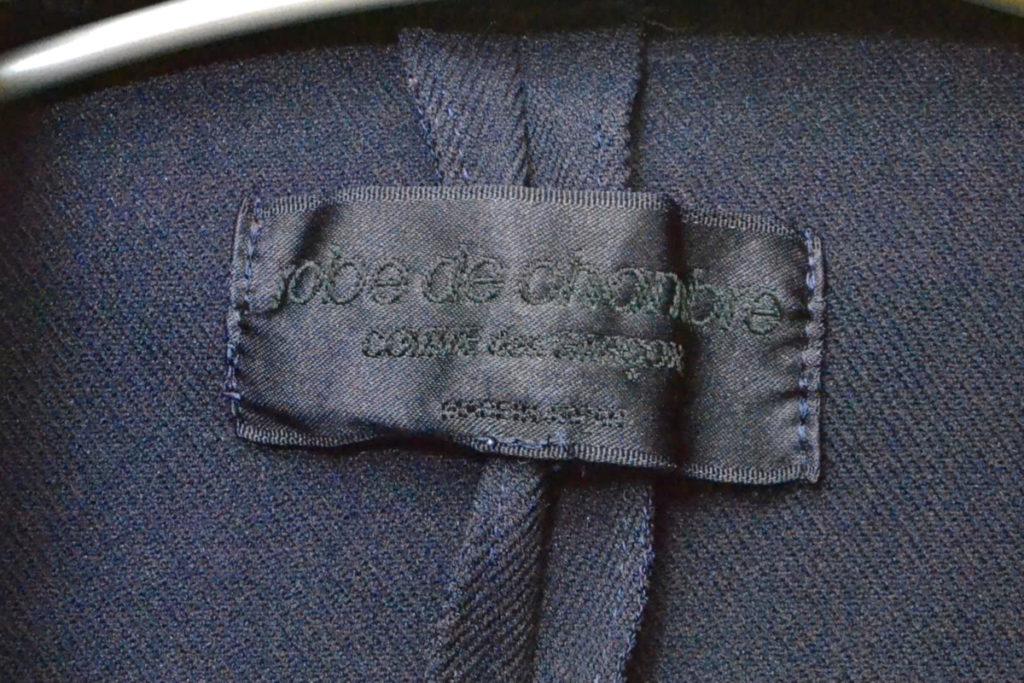 2003SS/ポリエステル縮絨 ショートコートの買取実績画像