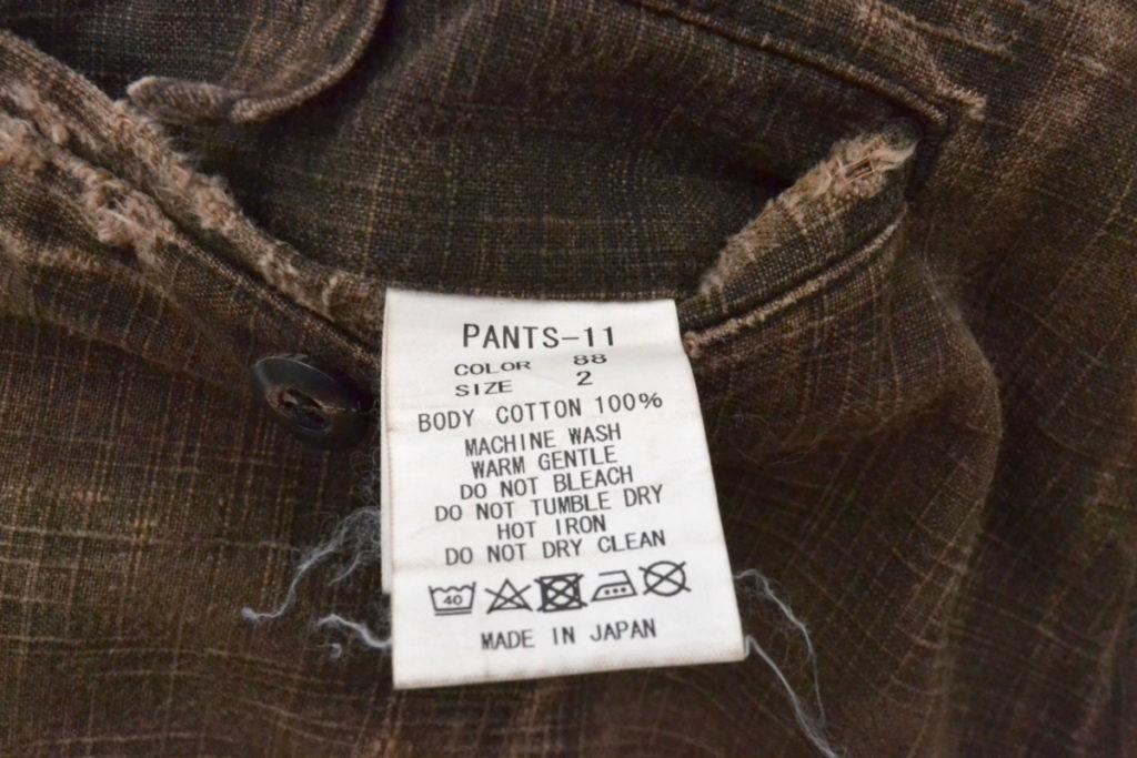 PANTS-11 デストロイ加工 ワークワイドパンツの買取実績画像
