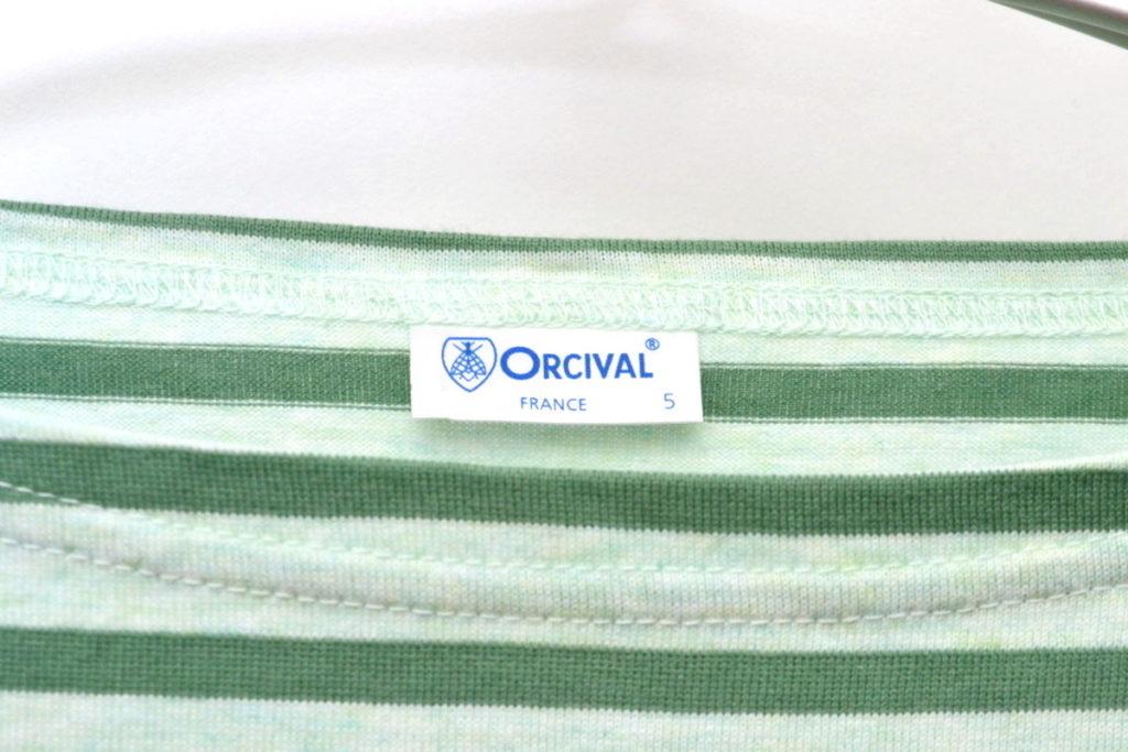40/2 Stripe ボートネック ボーダーTシャツの買取実績画像